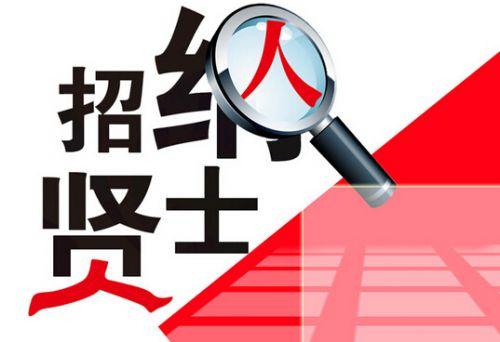 长春东北亚融资担保有限公司招聘公告