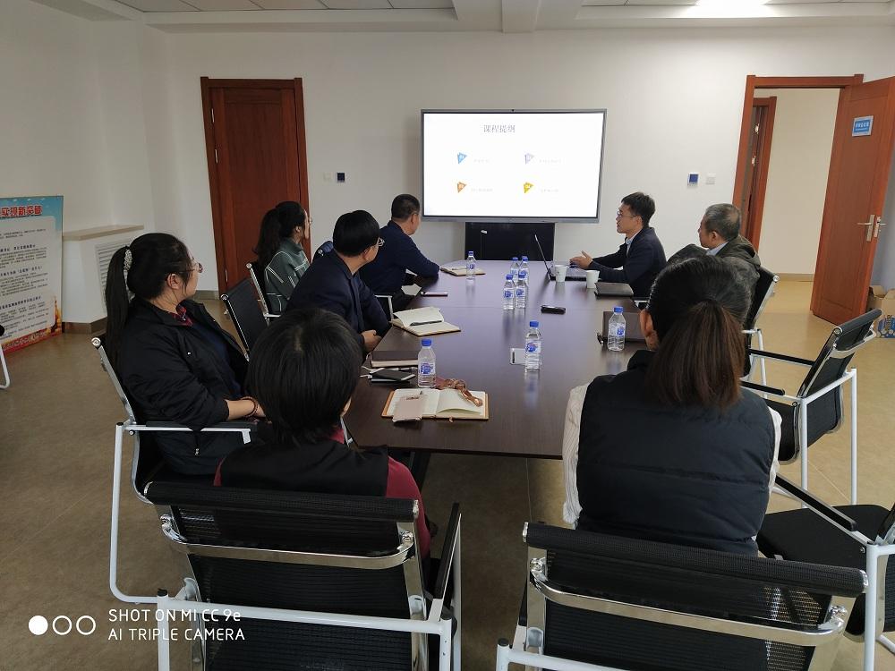 东北亚融资担保公司邀请市中小企业融资担保公司开展业务交流