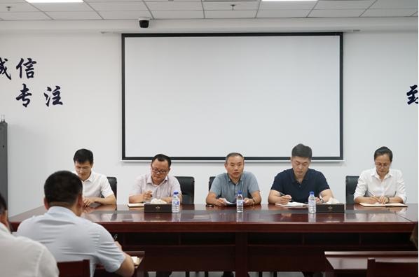 集团召开2018上半年工作总结大会